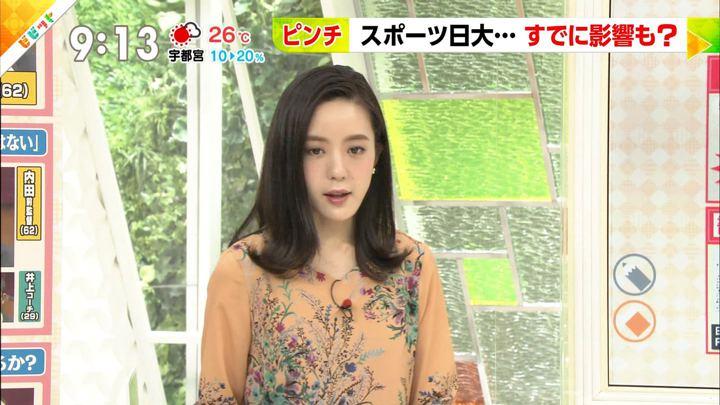 2018年05月24日古谷有美の画像05枚目