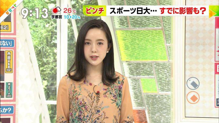 2018年05月24日古谷有美の画像08枚目