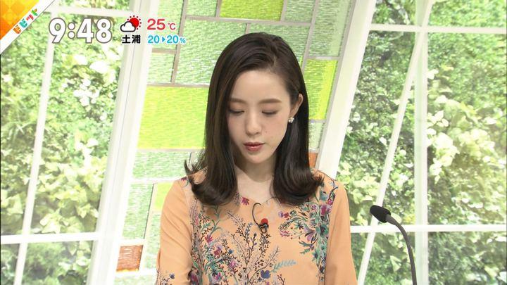 2018年05月24日古谷有美の画像11枚目