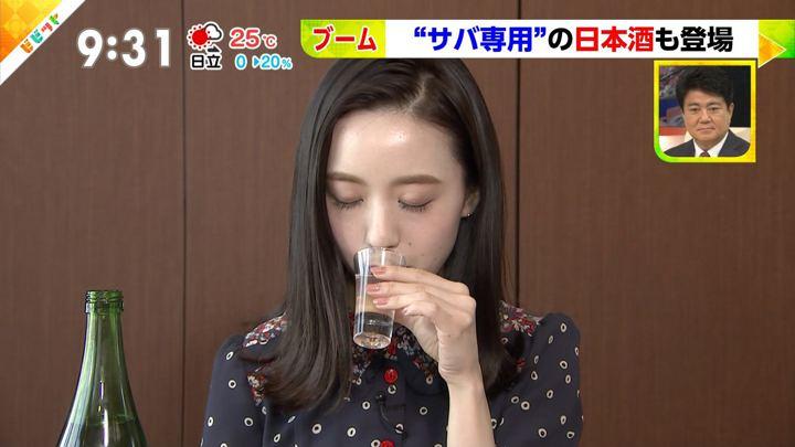 2018年05月25日古谷有美の画像04枚目