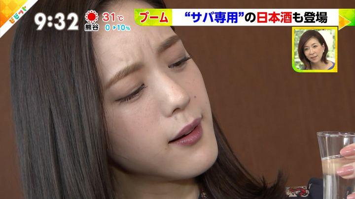 2018年05月25日古谷有美の画像13枚目