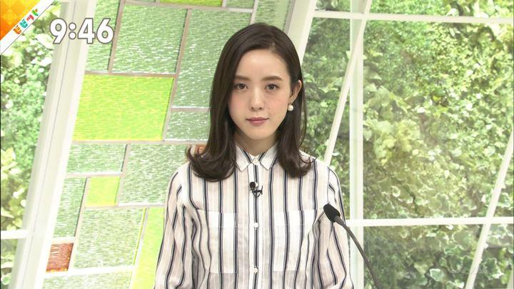 2018年05月25日古谷有美の画像16枚目