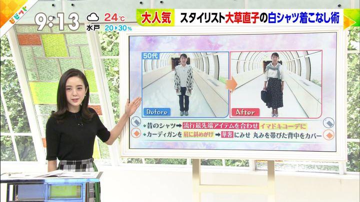 2018年05月28日古谷有美の画像01枚目