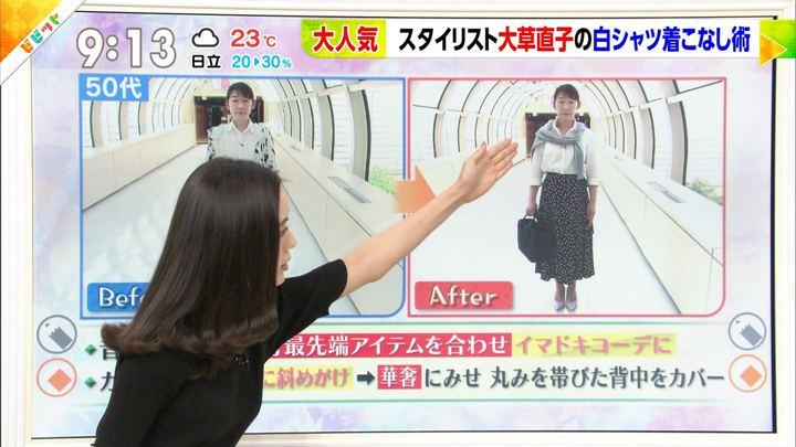 2018年05月28日古谷有美の画像04枚目