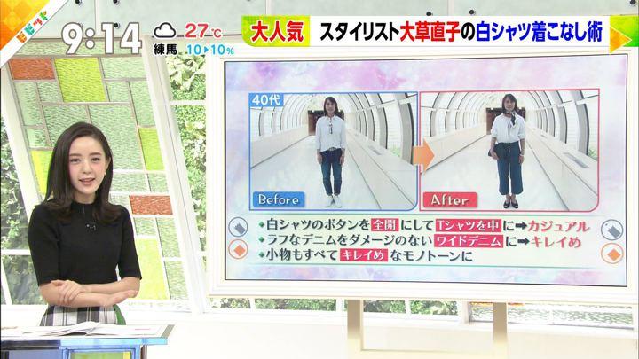 2018年05月28日古谷有美の画像07枚目
