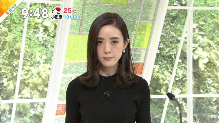 2018年05月28日古谷有美の画像10枚目
