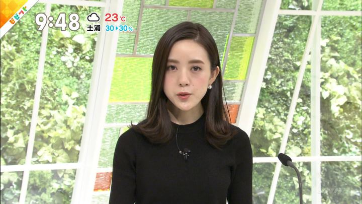 2018年05月28日古谷有美の画像11枚目