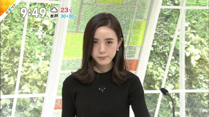 2018年05月28日古谷有美の画像12枚目