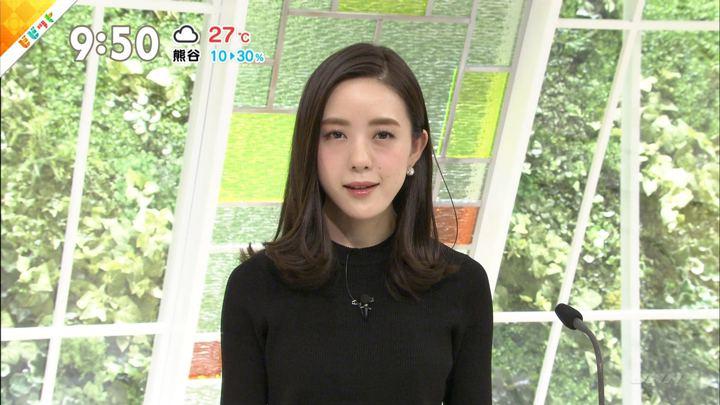 2018年05月28日古谷有美の画像13枚目