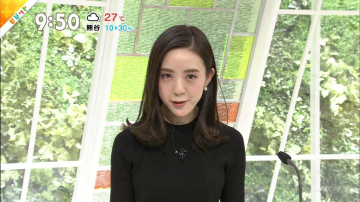 2018年05月28日古谷有美の画像14枚目