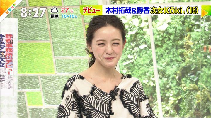 2018年05月29日古谷有美の画像05枚目