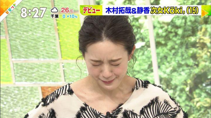 2018年05月29日古谷有美の画像08枚目