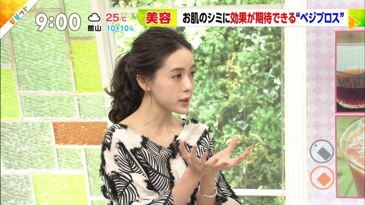 2018年05月29日古谷有美の画像11枚目