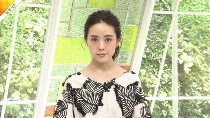 2018年05月29日古谷有美の画像15枚目