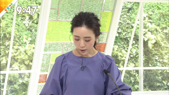 2018年05月30日古谷有美の画像11枚目