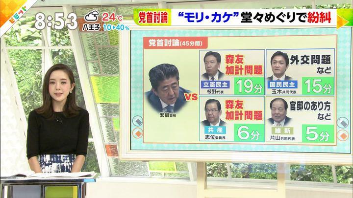 2018年05月31日古谷有美の画像01枚目