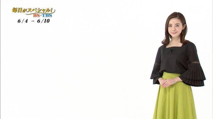 2018年06月02日古谷有美の画像11枚目
