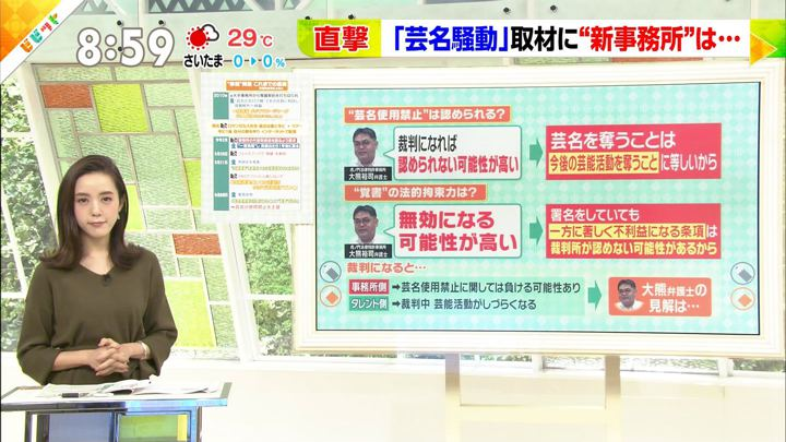 2018年06月04日古谷有美の画像01枚目