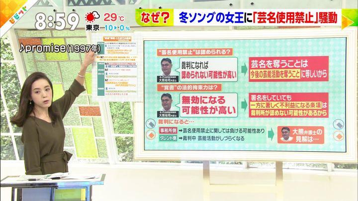 2018年06月04日古谷有美の画像03枚目