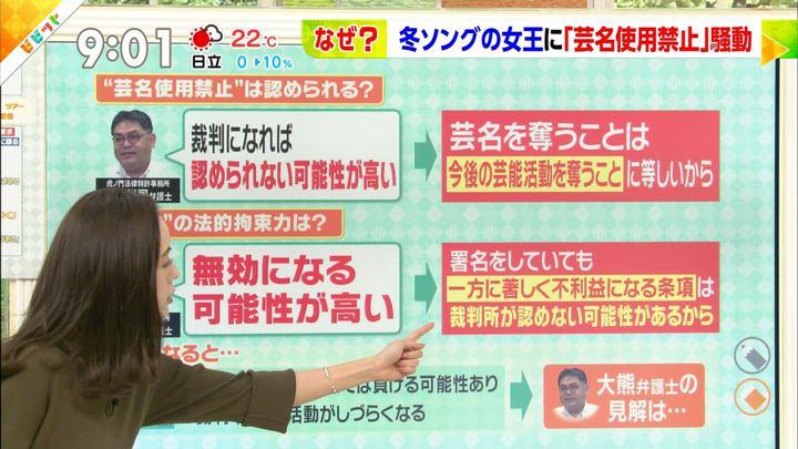 2018年06月04日古谷有美の画像06枚目
