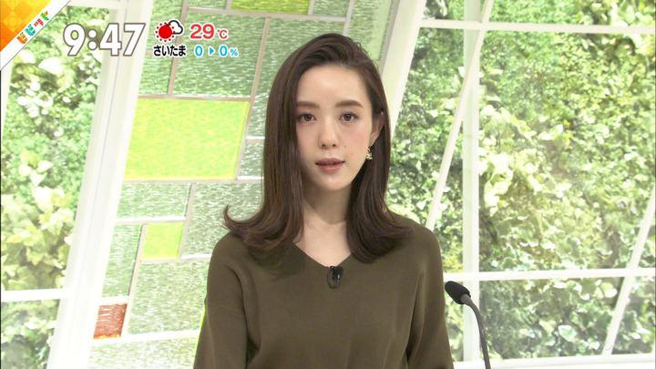 2018年06月04日古谷有美の画像09枚目