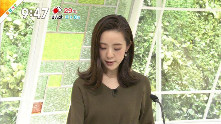 2018年06月04日古谷有美の画像10枚目