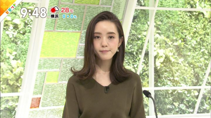 2018年06月04日古谷有美の画像11枚目