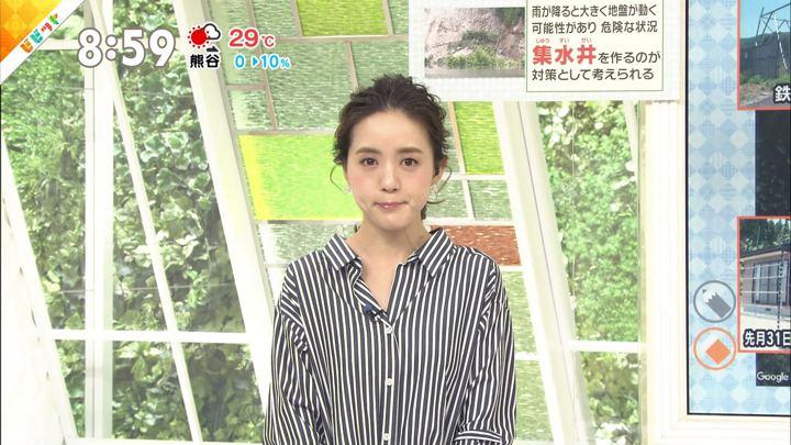2018年06月05日古谷有美の画像05枚目