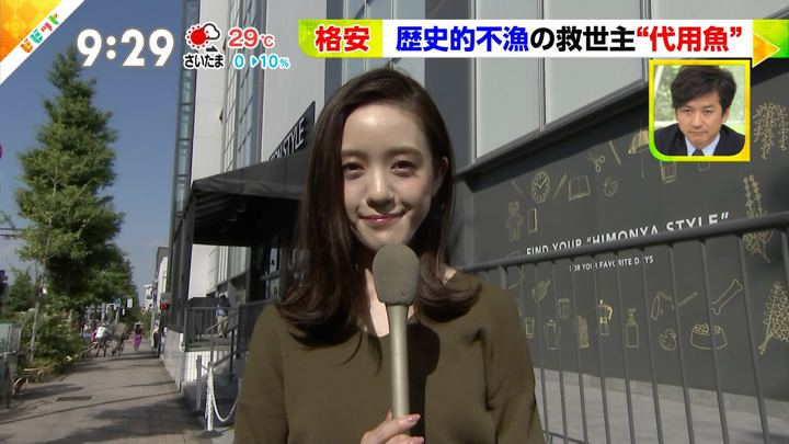 2018年06月05日古谷有美の画像09枚目