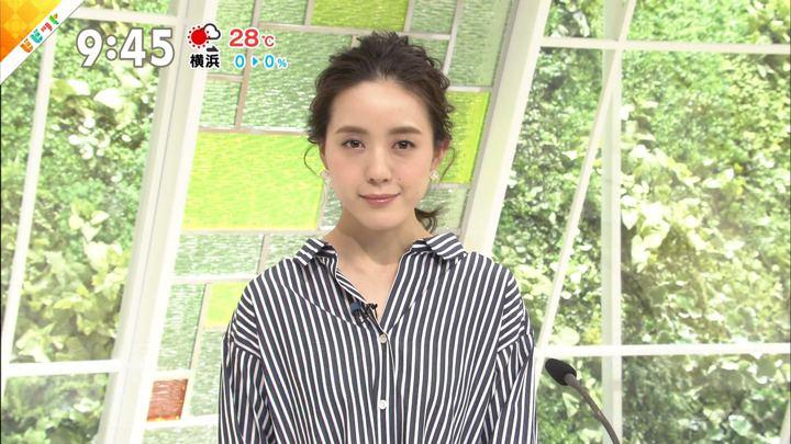 2018年06月05日古谷有美の画像14枚目