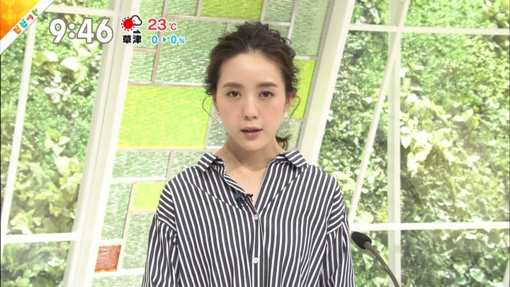 2018年06月05日古谷有美の画像15枚目