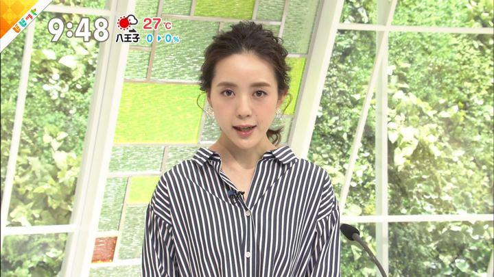 2018年06月05日古谷有美の画像16枚目