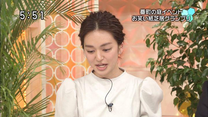 2018年04月15日後藤晴菜の画像05枚目