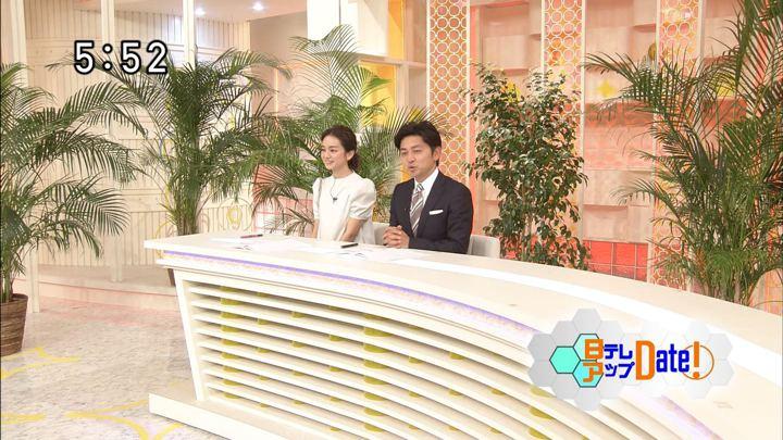 2018年04月15日後藤晴菜の画像09枚目