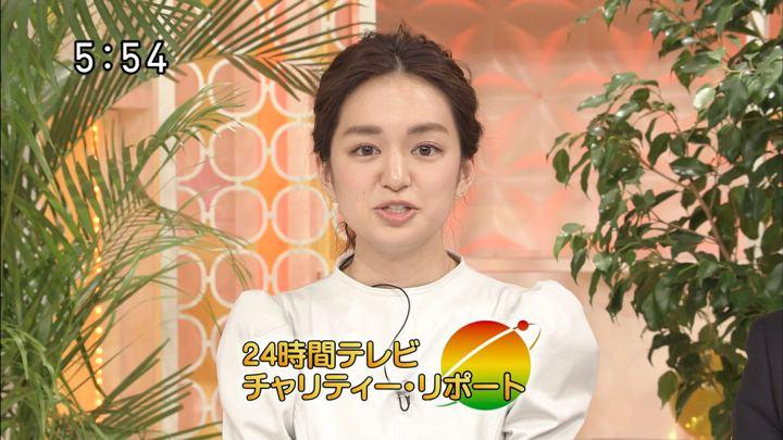 2018年04月15日後藤晴菜の画像10枚目