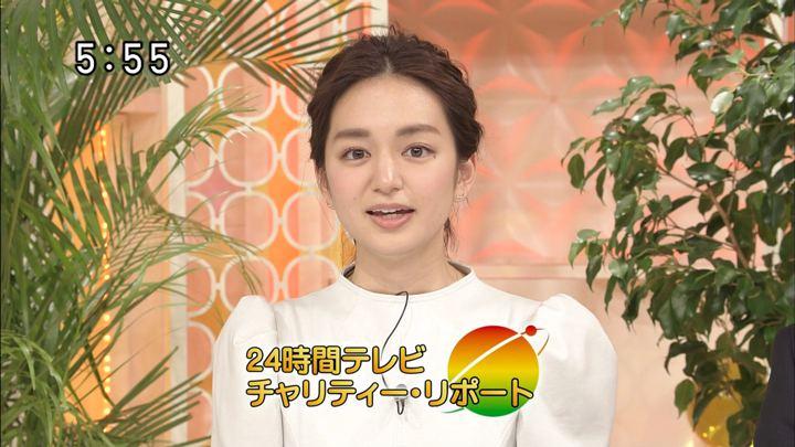 2018年04月22日後藤晴菜の画像03枚目