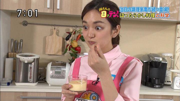 2018年04月29日後藤晴菜の画像02枚目