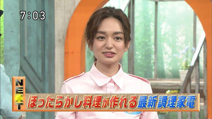 2018年04月29日後藤晴菜の画像06枚目