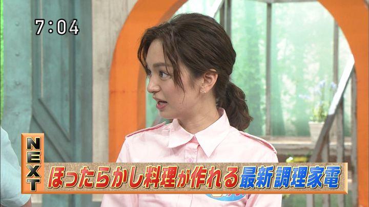2018年04月29日後藤晴菜の画像07枚目