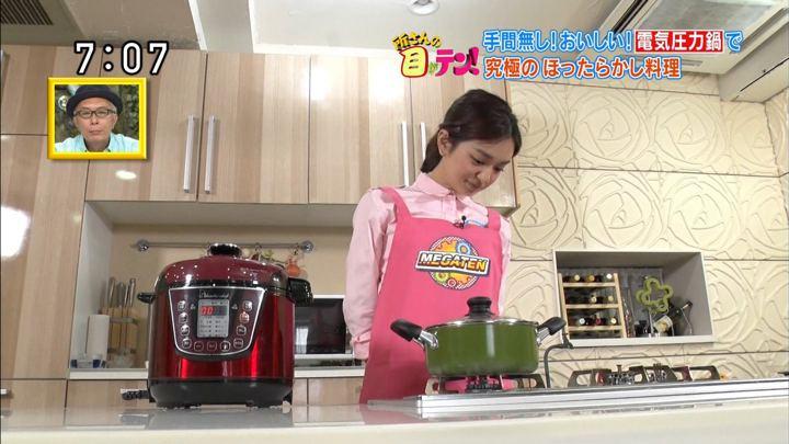 2018年04月29日後藤晴菜の画像08枚目