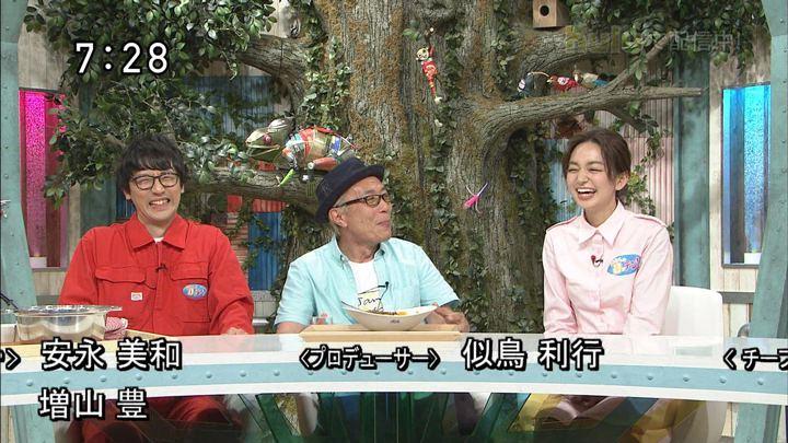 2018年04月29日後藤晴菜の画像21枚目
