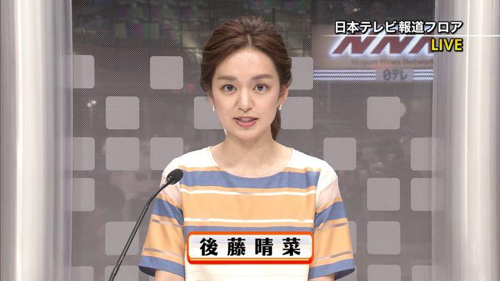 2018年05月04日後藤晴菜の画像03枚目