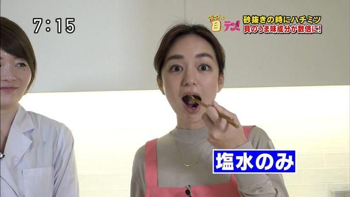 2018年05月20日後藤晴菜の画像13枚目