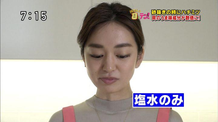 2018年05月20日後藤晴菜の画像14枚目