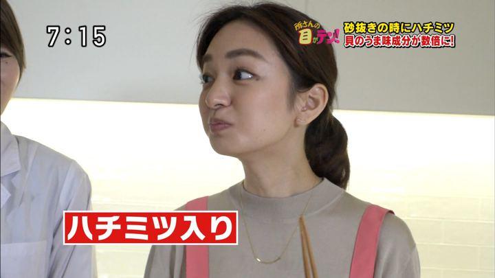 2018年05月20日後藤晴菜の画像15枚目