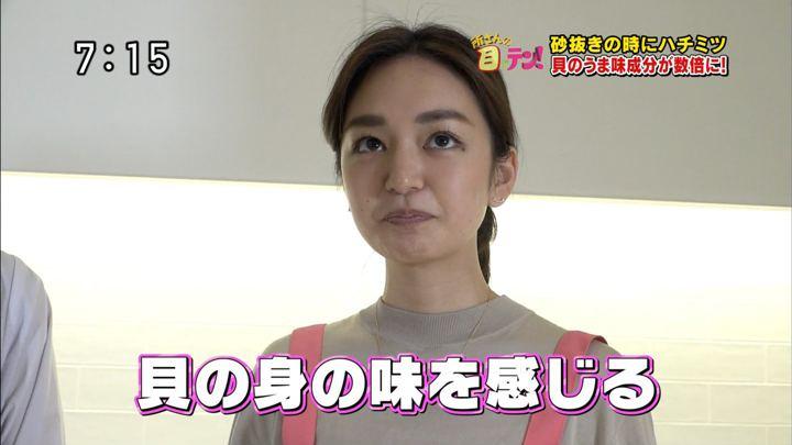 2018年05月20日後藤晴菜の画像16枚目