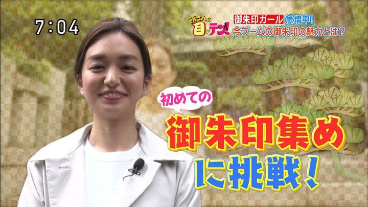 2018年05月27日後藤晴菜の画像05枚目