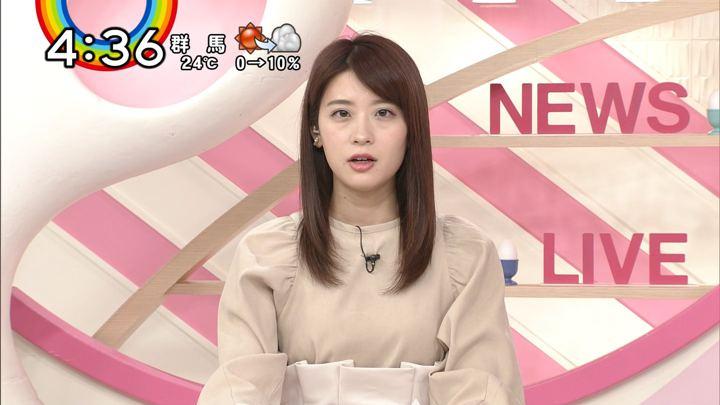 2018年04月02日郡司恭子の画像15枚目