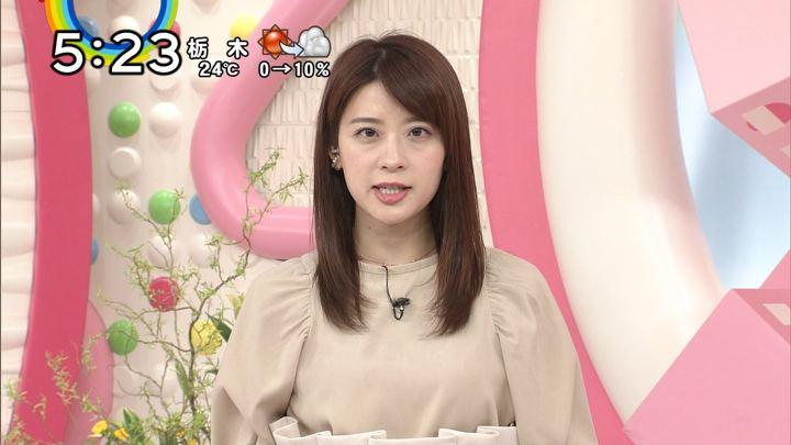 2018年04月02日郡司恭子の画像30枚目