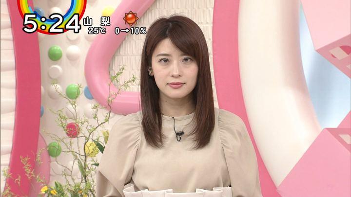 2018年04月02日郡司恭子の画像31枚目